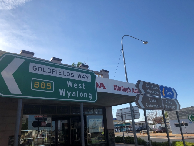 West Wyalong Rs